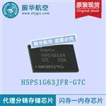 海力士4g内存条 H5PS1G63JFR-G7C 价格实惠