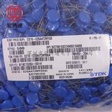 CD16-E2GA472MYGSA TDK 安规电容
