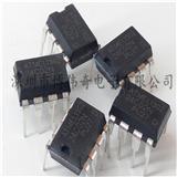 24C02  AT24C02BN ATMEL DIP 存储IC芯片