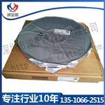 深圳华强北现货 TY6701111184KC手机无线网卡芯片