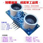 超声波模块HY-SRF05五针超声波测距模块 超声波传感器 XTW