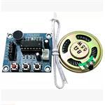 ISD1820录音语音模块 录放音模块 板带咪头送0.5W喇叭 XDXTW