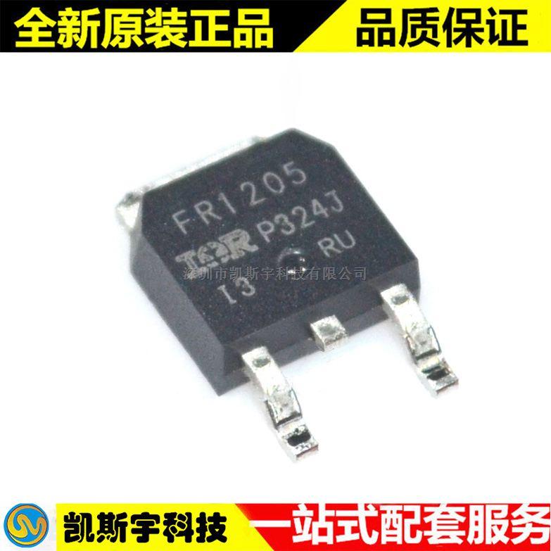 IRFR1205TRPBF