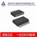 PCF8575DBR接口I/O扩展器IC