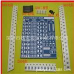 贴片元件焊接板 电工电子焊接练习版 技术练习专用DIY焊接套件XTW