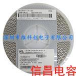 现货促销高压电容 1206 X7R 15NF 10% 250V 台湾信昌
