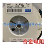 原装台湾旺诠精密贴片电阻RTT024700FTH