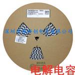 ST先科电解电容器CS1C101M-CRE54 16V 100UF