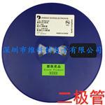 原装现货晶导/JD 贴片齐纳二极管 BZT52C18S