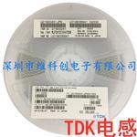 MLF2012C101KT000 TDK贴片绕线电感