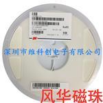 CBG321609U190T 1206 19R 25%风华叠层磁珠