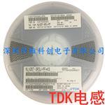现货NLV25T-3R3J-PF*KS TDK贴片绕线电感