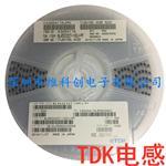 NL453232T-100J-PF  TDK原装贴片线绕电感