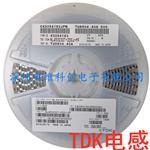 NL453232T-220J-PF TDK绕线贴片电感