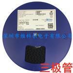 HT7550-1 100mA 5V  LDO三端稳压管芯片