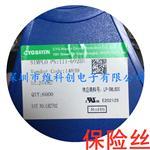 LP-SML600 6A 6V 丝印X1维安自恢复保险丝