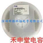 1206 10NF 103J 50V NPO 5%禾申堂贴片电容