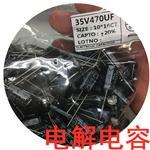 35V470UF 10*16mm蓝宝石铝电解电容 直插