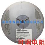 一级代理可调式电阻器 EVM3GSX50B15 3*3 100K松下进口贴片电位器