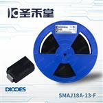 SMAJ18A-13-F DIODES美台原装ESD抑制器/TVS二极管 SMA现货