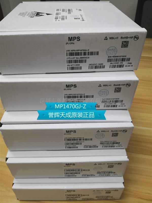 MP1470GJ-Z