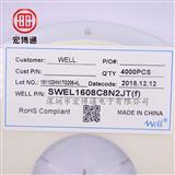 SWEL1608C8N2JT WELL 贴片高频电感