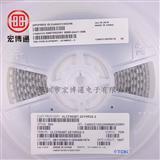 VLCF5028T-221MR22-2  TDK 电感器