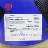 HCPL-0600-500E AVAGO/安华 高速光耦合器