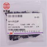 A05-512JP  FH/风华高科 直插排阻