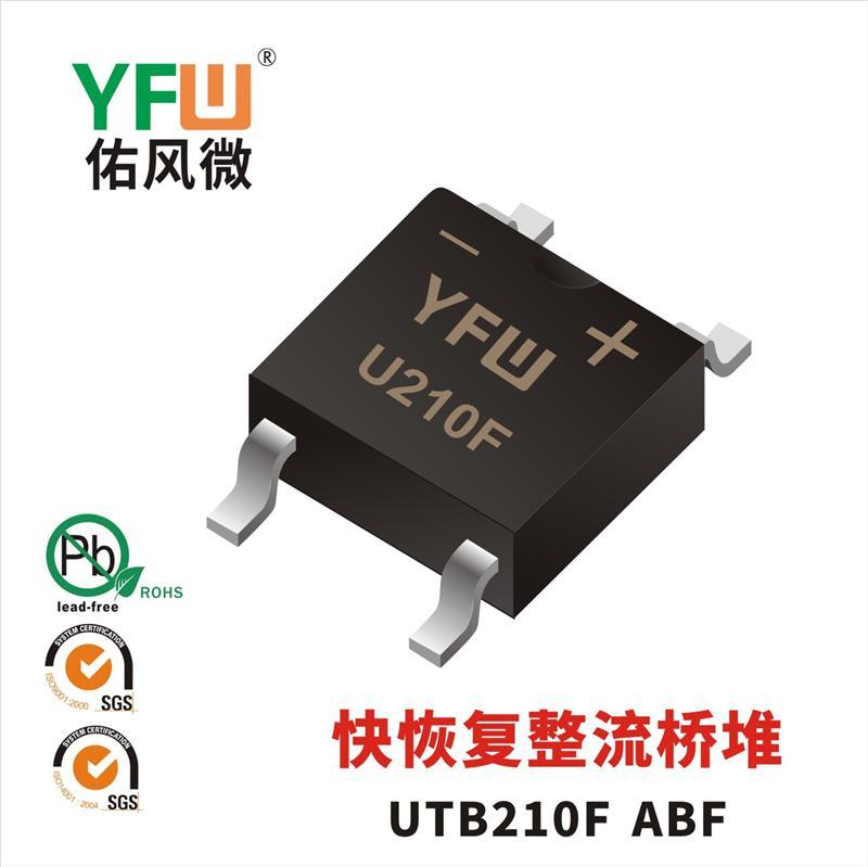 UTB210F