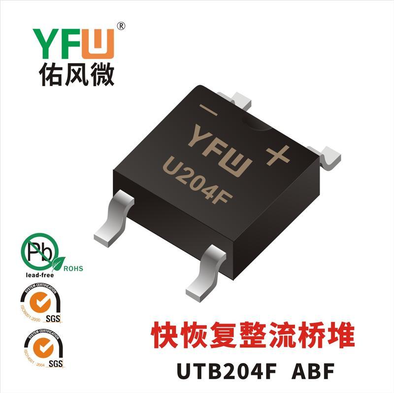UTB204F