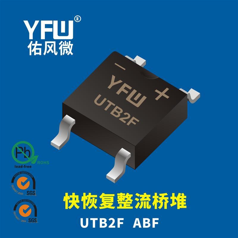 UTB2F