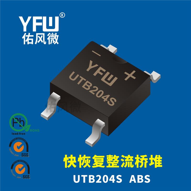 UTB204S