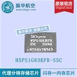 H5PS1G83KFR-S5C存储卡芯片 正品热卖