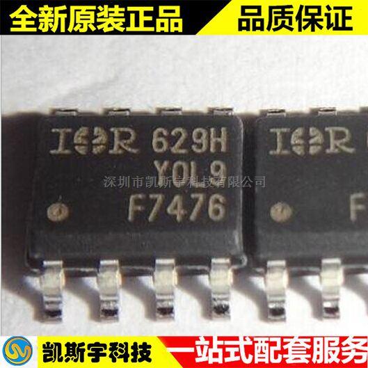 IRF7476TRPBF
