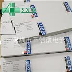 Standex-Meder原装正品 KSK-SME560-1015