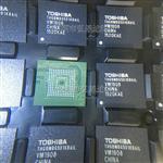 THGBMBG5D1KBAIL 东芝4G BGA153 EMMC字库芯片 全新原装 现货