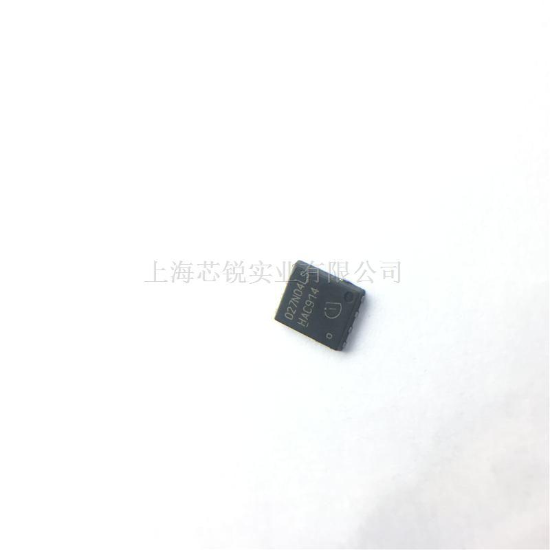 BSC027N04LS G