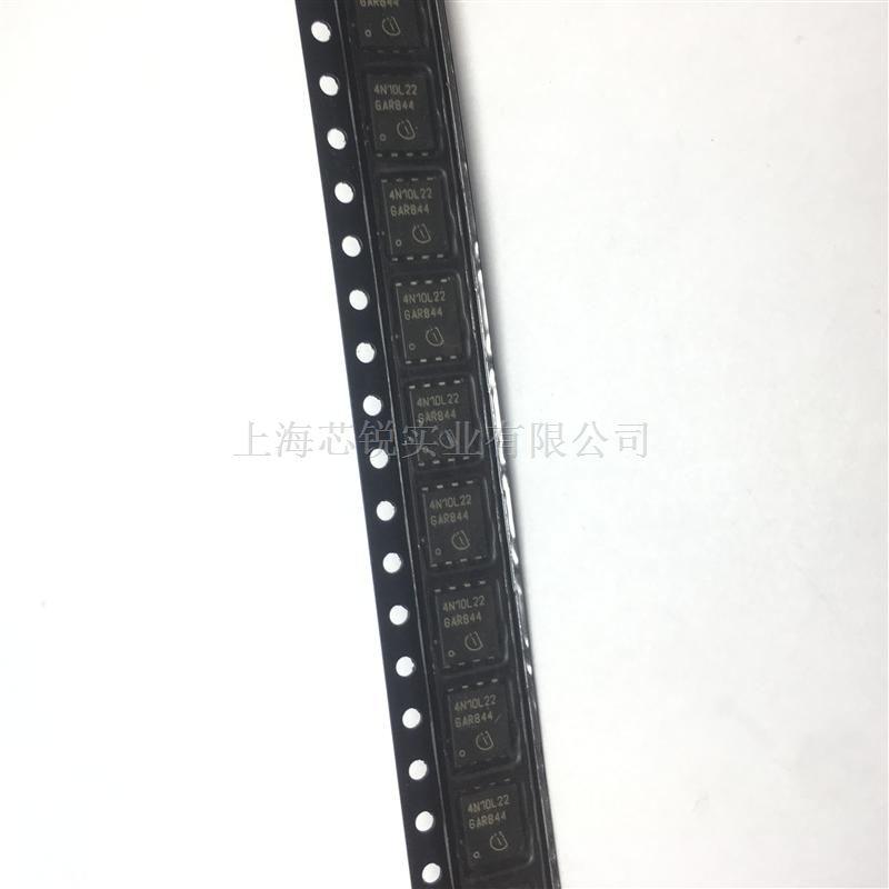IPG20N10S4L-22