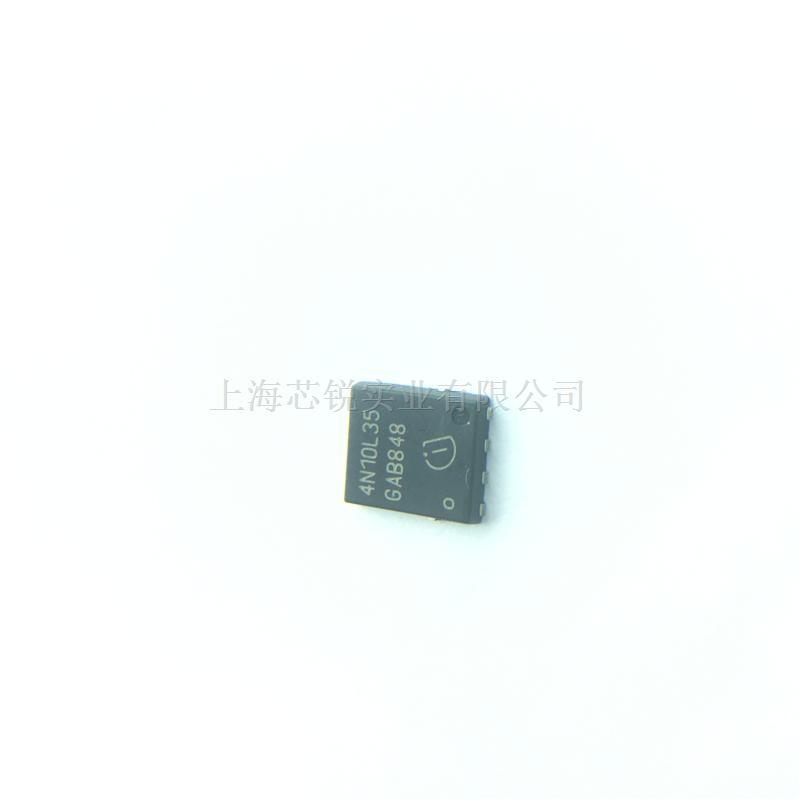 IPG20N10S4L-35
