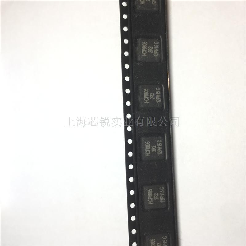 HCP0805-2R2-R
