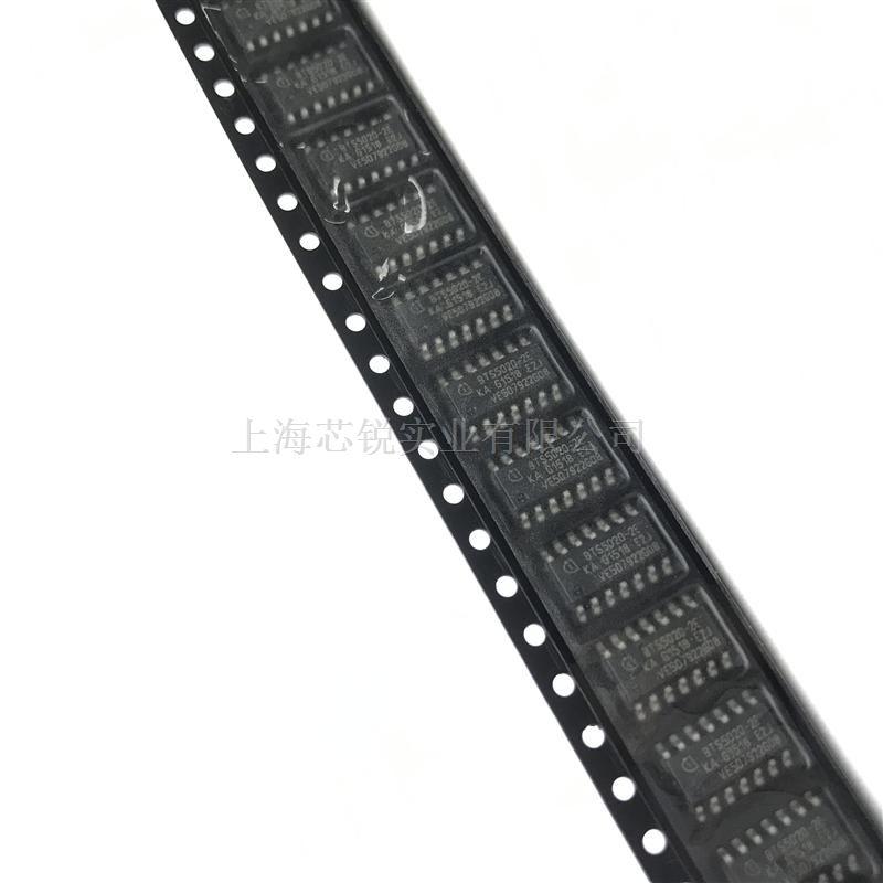 BTS5020-2EKA