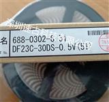 HRS�B接器DF23C-30DS-0.5V(51)