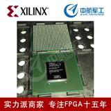 嵌入式FPGA-XC3S2000-4FG456I量大从优