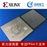 FPGA专用芯片XC3S2000-5FG676C量大从优