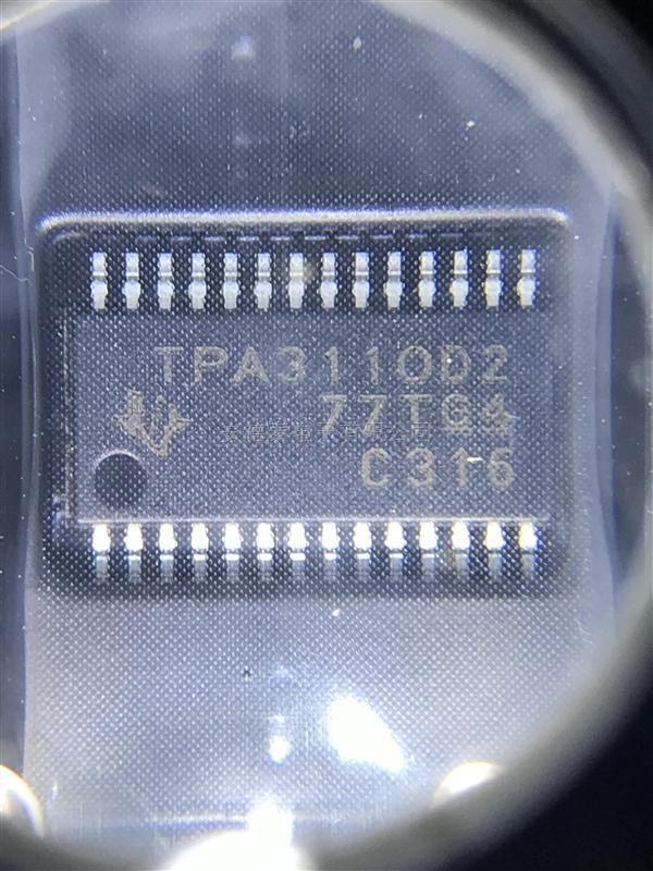 TPA3110D2PWPR