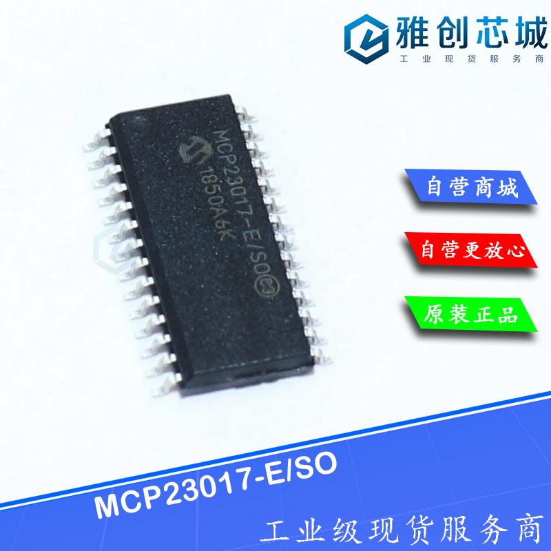 MCP23017-E/SO