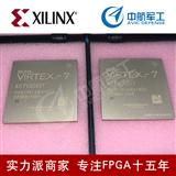 可编程半导体XC3S400-5FTG256C原装现货