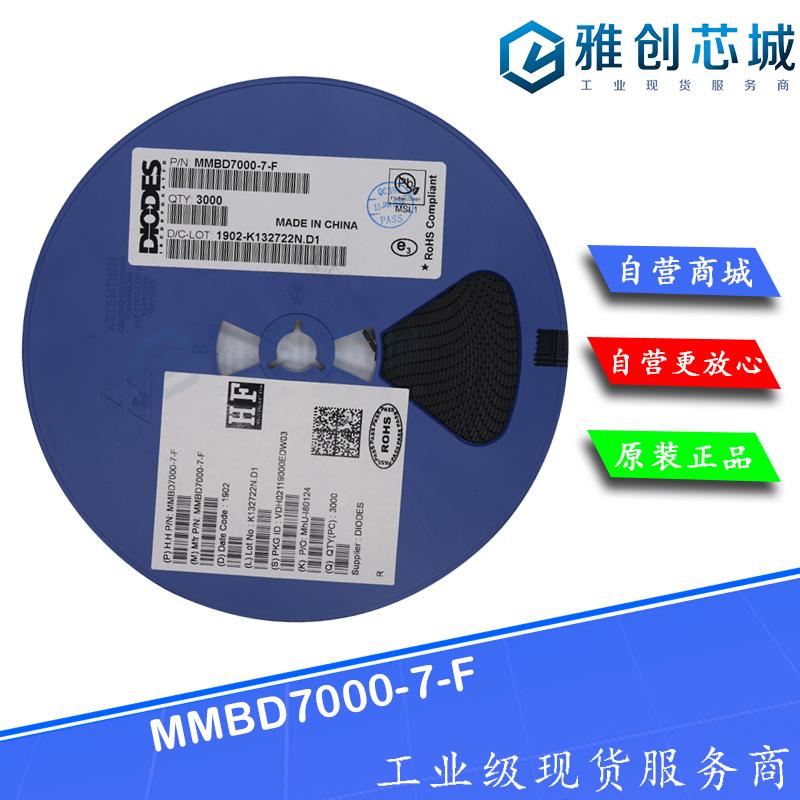 MMBD7000-7-F