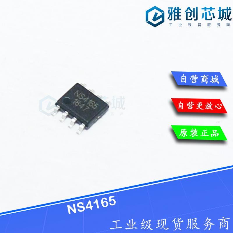 NS4165